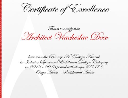 Onyx House Award 27471